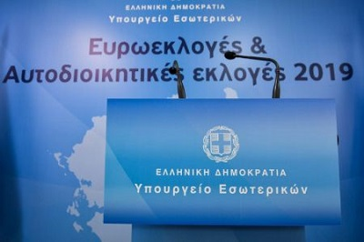 11a1ekloges-ypes-