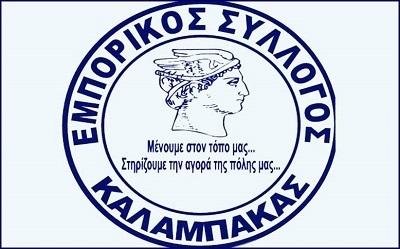 1a1a11emporikos400